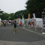 会場は代々木公園B地区イベント広場