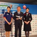 サッカー日本代表のザッケローニ監督